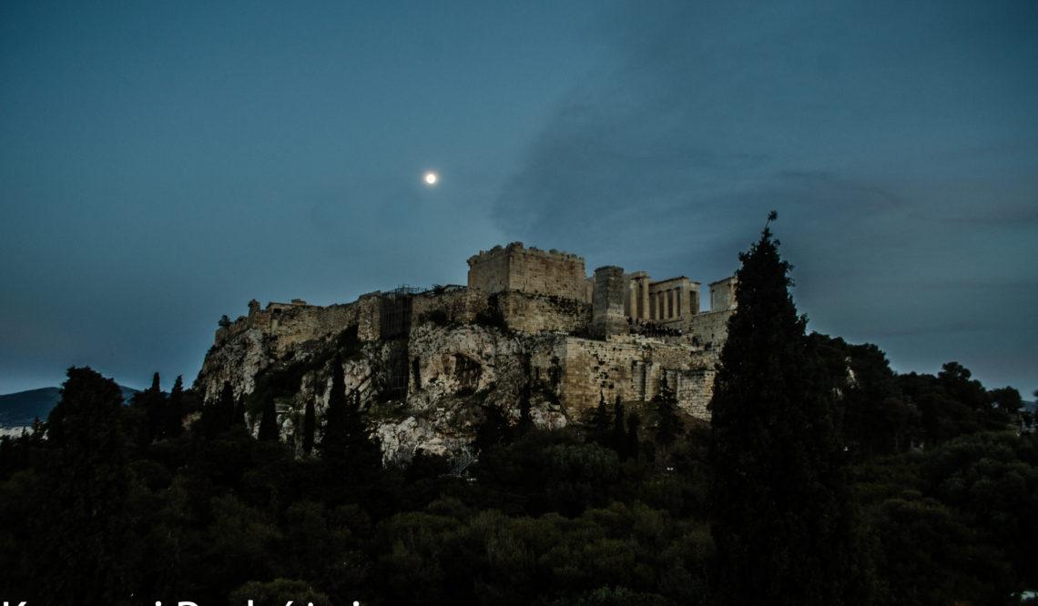 Kawowe Podróże : Grecja